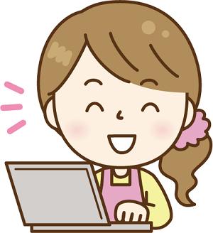 wordpressでのブログ作成を初心者の私がしてみた。