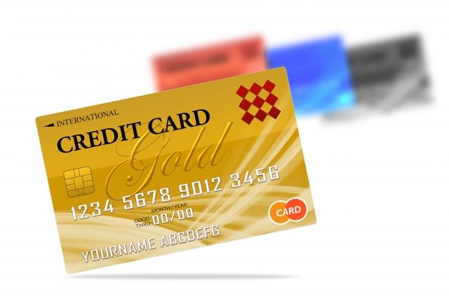 楽天カードの利用限度額が初回に40万 その後勝手に上がる
