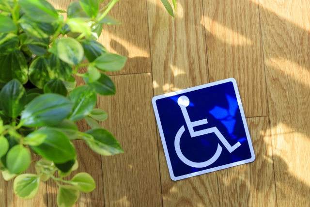 障害者基本法の歴史や対象者を簡単にわかりやすくお話してみます