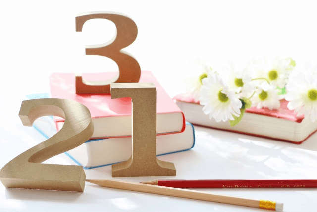 算数が苦手と感じる一年生に得意になってもらうための楽しい教え方