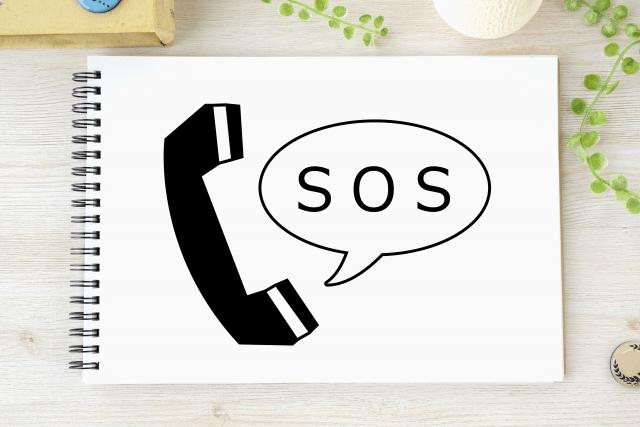 子育ての悩みを相談したい小学生のお母さんが電話など出来る場所は?