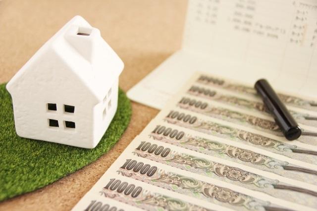 住宅ローンの繰り上げ返済のためのお金の貯め方 私の貯蓄術を公開!